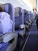2009.10.01 香港四天三夜自由行 1Day:機艙內