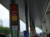 2009.10.01 香港四天三夜自由行 1Day:巴士站牌