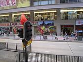 2009.10.01 香港四天三夜自由行 1Day:好大ㄉ紅綠燈