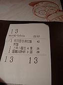 2009.10.01 香港四天三夜自由行 1Day:我們點ㄉ
