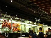 2009.10.01 香港四天三夜自由行 1Day:燒臘看起來很好吃