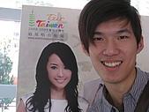 2009.03.01 日月潭孔雀園+九族:和關穎ㄉ合照
