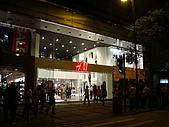 2009.10.01 香港四天三夜自由行 1Day:H&M