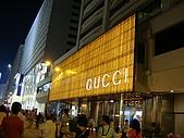 2009.10.01 香港四天三夜自由行 1Day:GUCCI