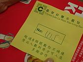 2009.10.01 香港四天三夜自由行 1Day:領號碼牌 等待中