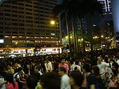 2009.10.01 香港四天三夜自由行 1Day:人很多吧!