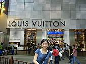 2009.10.01 香港四天三夜自由行 1Day:LV