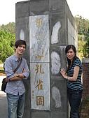 2009.03.01 日月潭孔雀園+九族:日月潭孔雀園