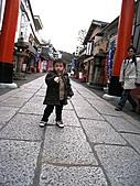 日本 9 日遊 - 第六天 (12/16) 行程:京都-稻荷大社 (4).JPG