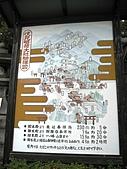日本 9 日遊 - 第六天 (12/16) 行程:京都-稻荷大社 (7).JPG