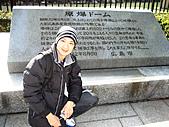 日本 9 日遊 - 第二天:7.JPG