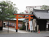 日本 9 日遊 - 第六天 (12/16) 行程:京都-稻荷大社 (20).JPG