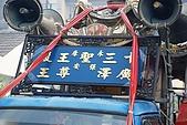 第兩百六十四期   台南永康聖王殿往台南西羅殿進香:DSC_0118.JPG