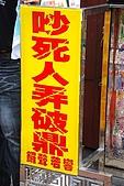 第兩百六十四期   台南永康聖王殿往台南西羅殿進香:DSC_0120.JPG