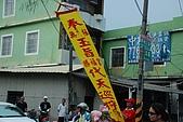第兩百五十二期   屏東市勝福宮往麻豆代天府進香回駕:DSC_0159.JPG