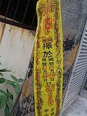第十五期   屏東市龍華里代天府真鴻宮進香回駕繞境:DSCN2706