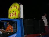 第二十期   萬丹元宵節繞境(第一天:DSCN3612