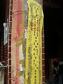 第十六期 屏東市嘉應壇安座三十六週年平安繞境:0