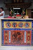 第兩百五十三期   高雄大樹九曲堂霞海城隍廟平安遶境:DSC_0024.JPG