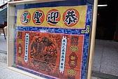第兩百五十三期   高雄大樹九曲堂霞海城隍廟平安遶境:DSC_0025.JPG