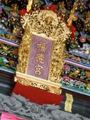 寺廟選集:P5270063.JPG