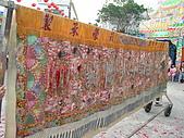 第五十一期   萬丹興化部興安宮平安繞境:18