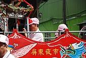 第二百五十六期 屏東市張家張公法主往里港玉田玉鎮宮進香:DSC_0008.JPG