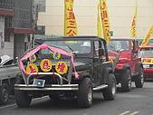 第十六期 屏東市嘉應壇安座三十六週年平安繞境:17