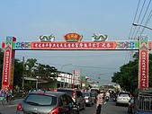 第六十一期   屏東鹽埔振隆振興宮新廟落成平安繞境:DSCN1128.JPG