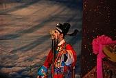 第兩百七十三期 屏東東港東隆宮已丑年科迎王平安祭典(北區:DSC_0006.JPG