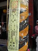 第六十一期   屏東鹽埔振隆振興宮新廟落成平安繞境:DSCN1136.JPG