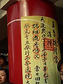 第六十一期   屏東鹽埔振隆振興宮新廟落成平安繞境:DSCN1139.JPG
