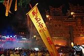 第兩百七十四期   屏東東港東隆宮歲次己丑年科迎王平安祭:DSC_0036.JPG