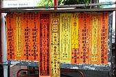 第兩百六十四期   台北艋舺廣敬堂往台南西羅殿謁祖進香:DSC_0015.JPG