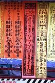 第兩百六十四期   台北艋舺廣敬堂往台南西羅殿謁祖進香:DSC_0016.JPG