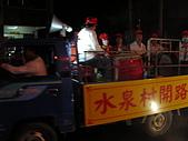 第二十期   萬丹元宵節繞境(第一天:DSCN3583