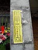 第一百零一期   屏東市公館天后宮天上聖母平安繞境:DSCN1752.jpg