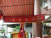第一百零一期   屏東市公館天后宮天上聖母平安繞境:DSCN1762.JPG