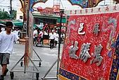 第兩百五十八期   屏東市海豐霹靂宮雷聲普化天尊進香回駕:DSC_0004.JPG