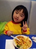Outing:20121228_123234