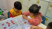 pre-school skills:1552018824478.jpg
