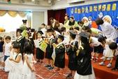 畢業典禮活動:DSC08271.JPG