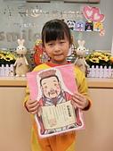 108年校外教學:CIMG3333.JPG