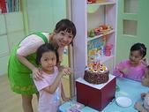 2008慶生活動:DSC00011.JPG