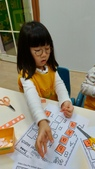 pre-school skills:1552018837351.jpg