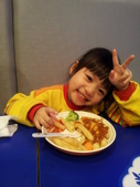 Outing:20121228_123241