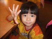 2009活動記事:DSCF3801.JPG