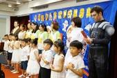 畢業典禮活動:DSC08270.JPG