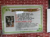 108年校外教學:CIMG0245.JPG