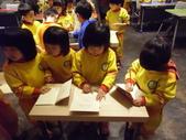 校外教學:CIMG2394.JPG